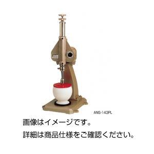 高速スタンプミル ANS-143PLの詳細を見る