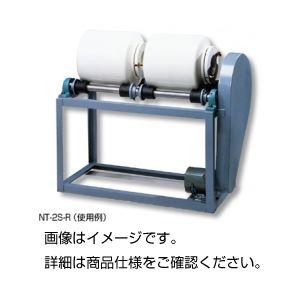 ポットミル回転台 NT-1S-Rの詳細を見る