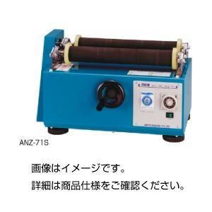 卓上型ポットミル回転台ANZ-61Sの詳細を見る