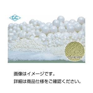 (まとめ)ジルコニアボール YTZ-20 20mm 1kg【×3セット】の詳細を見る