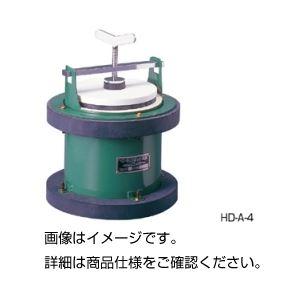 (まとめ)ポットミル HD-A-3【×3セット】の詳細を見る