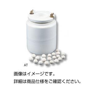 (まとめ)磁製ポット AT-12【×3セット】の詳細を見る