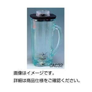 (まとめ)1.2Lガラスボトル CAC32【×3セット】の詳細を見る