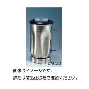 (まとめ)1Lステンレスボトル CAC33【×3セット】の詳細を見る