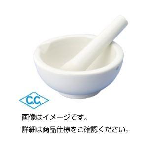(まとめ)CW乳鉢(カトー形) 乳鉢 CW-5-A【×3セット】の詳細を見る