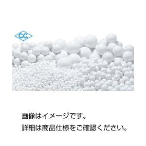 (まとめ)アルミナボール SSA995-8 8mm 1kg【×10セット】の詳細を見る