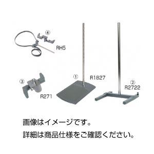 (まとめ)シリコンラバー付スタンドR1826【×3セット】の詳細を見る