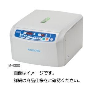 卓上遠心機 M-4000(ロータ別売)の詳細を見る