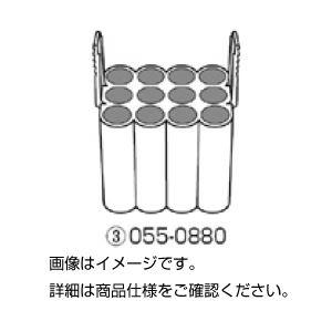 (まとめ)ラック 055-088010ml15ml×48【×2セット】の詳細を見る