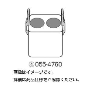 (まとめ)チューブラック 055-4760 50ml×8【×2セット】の詳細を見る