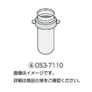(まとめ)バケット053-713010ml/15ml×3【×2セット】の詳細を見る