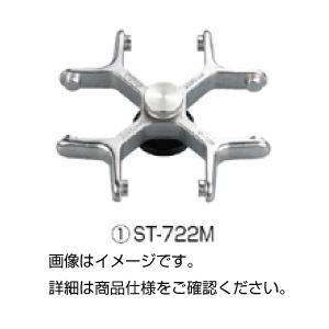 (まとめ)チューブラック 055-6070 50ml用【×2セット】の詳細を見る