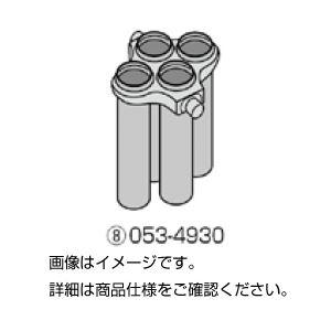 (まとめ)バケット053-4980 10/15mL×16【×2セット】