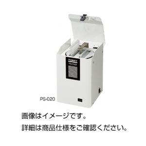 マイクロプレート用小型遠心機 PS-020の詳細を見る