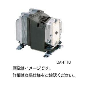 (まとめ)DCリニアコンプレッサDAH110-X1【×3セット】の詳細を見る