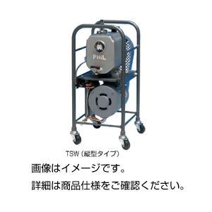 油回転真空ポンプ TSW-100 60Hzの詳細を見る
