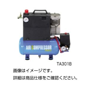 小型コンプレッサー TA301DAの詳細を見る
