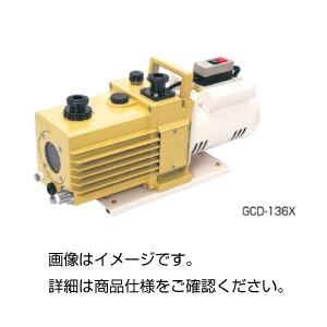耐蝕型油回転真空ポンプGCD-136Xの詳細を見る