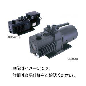 直結型油回転真空ポンプGLD-051の詳細を見る