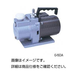直結型油回転真空ポンプG-5DAの詳細を見る