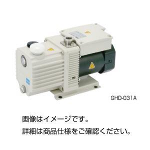 油回転真空ポンプ GHD-031Aの詳細を見る