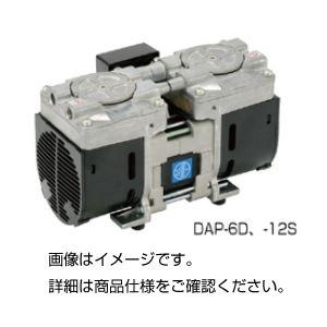 (まとめ)ダイアフラム式真空ポンプDAP-6D【×3セット】の詳細を見る