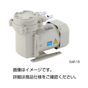 (まとめ)ダイアフラム型ドライ真空ポンプ DAP-15【×3セット】の詳細を見る