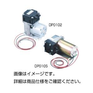 (まとめ)DCモーター真空ポンプDP0105-24【×3セット】の詳細を見る