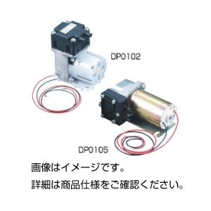 (まとめ)DCモーター真空ポンプDP0105-12【×3セット】の詳細を見る