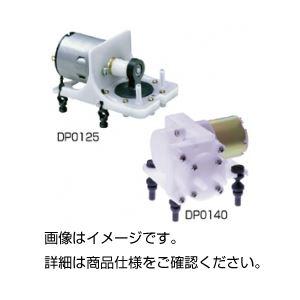 (まとめ)DCモーター真空ポンプDP0125【×10セット】の詳細を見る