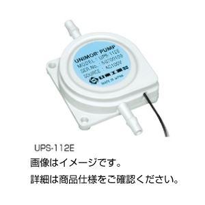 (まとめ)ユニモルポンプ UPS-112E【×10セット】の詳細を見る