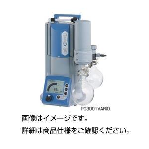 溶媒回収型真空ポンプ PC3001VARIOの詳細を見る