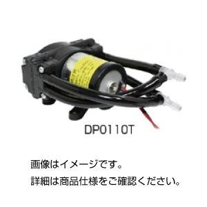 (まとめ)DCモーター真空ポンプDP0110T-X1【×3セット】の詳細を見る