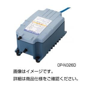 (まとめ)エアーポンプ(電磁式)OPーN026D【×3セット】の詳細を見る