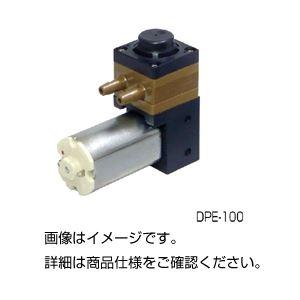 (まとめ)小型液体ダイアフラムポンプ DPE-100【×3セット】の詳細を見る