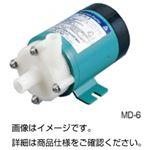 (まとめ)マグネットポンプ MD-20RZ-N(ホース口)【×3セット】
