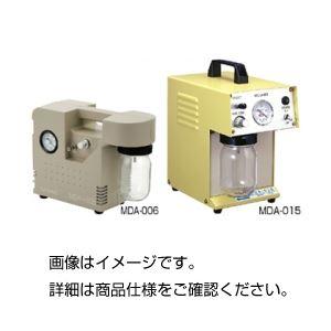 (まとめ)ポータブルアスピレーターMDA-006【×3セット】の詳細を見る