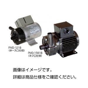 マグネットポンプ(ケミカル用)PMD-2571Bの詳細を見る