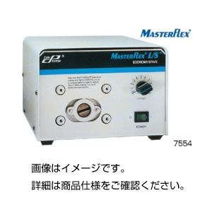 送液ポンプ(可変ポンプ)7554-80の詳細を見る