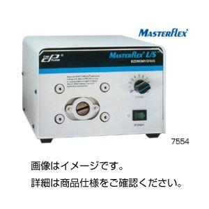 送液ポンプ(可変ポンプ)7554-90の詳細を見る