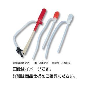 (まとめ)電動給油ポンプ SP【×3セット】の詳細を見る