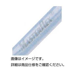 (まとめ)送液ポンプ用チューブ シリコン 96410-13【×5セット】の詳細を見る