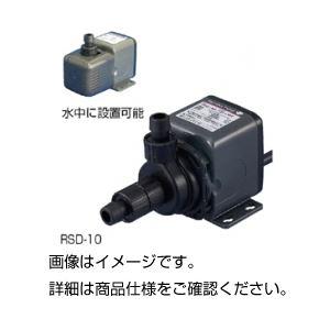 水陸両用型ポンプ RSD-10 60Hzの詳細を見る