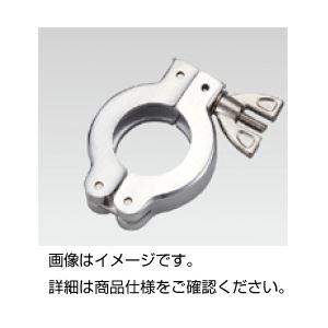 (まとめ)NW クランプ NW16-CP【×20セット】の詳細を見る