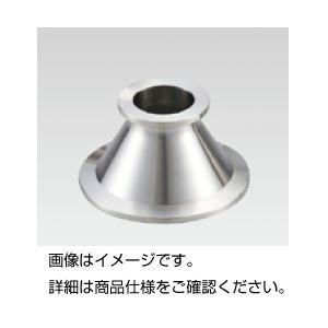 (まとめ)NW レジューサ NW25/40-R【×5セット】