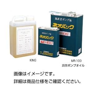 (まとめ)真空ポンプオイル MR-100(4L)【×10セット】の詳細を見る