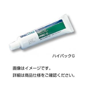 (まとめ)高真空グリース ハイバックG・100g【×5セット】の詳細を見る