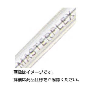 (まとめ)送液ポンプ用チューブ 96400-18【×3セット】の詳細を見る