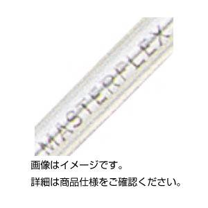 (まとめ)送液ポンプ用チューブ 96400-15【×3セット】の詳細を見る