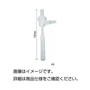 (まとめ)ポリアスピレーター PP【×5セット】の詳細を見る